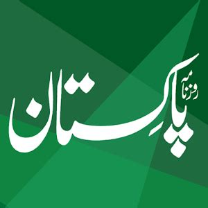 Free Essays on Essays In Urdu Language - Brainiacom