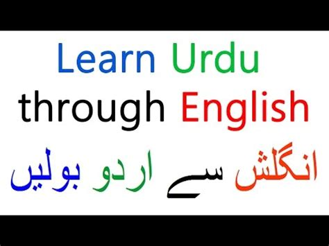 Essay on eid ul fitr for kids in urdu - cookattocom